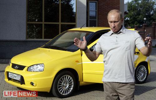 Lada Kalina Владимира Путина отправится на Московский автосалон