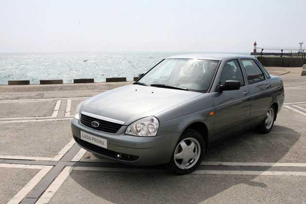 Lada отмечает серьезный рост продаж машин в сентябре