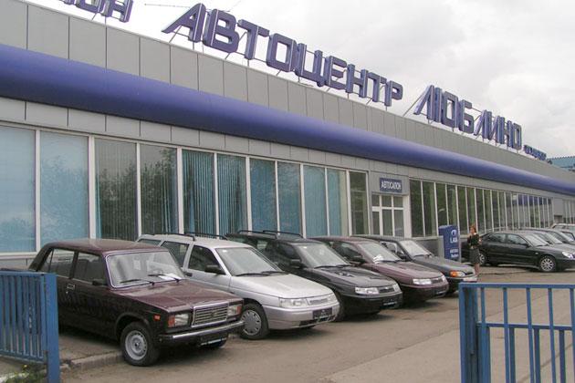 АвтоВАЗ лидирует на втором этапе программы утилизации
