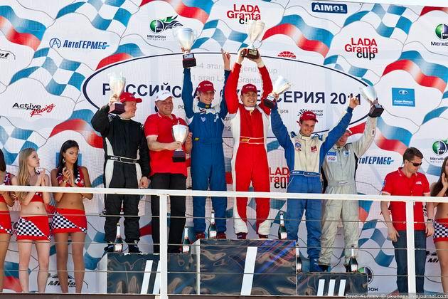 Подиум по итогам первого этапа Кубка Lada Granta