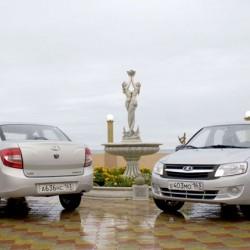 Тест-драйв Лады Гранта в Сочи от Авто.Вести.Ru