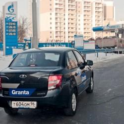 Тест-драйв Лады Гранта от портала www.66.ru