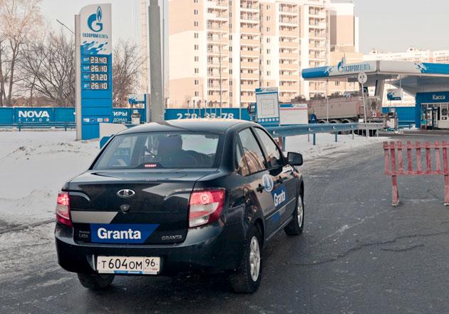Тест Лады Гранта в Екатеринбурге