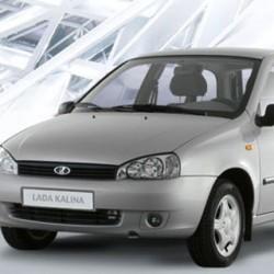 АвтоВАЗ открыл прием заказов на машины через Интернет