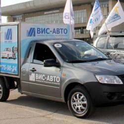 Компания ВИС-АВТО построила пикап на базе Lada Granta