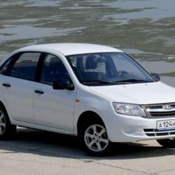 АвтоВАЗ решил не продавать Ладу Гранта через Интернет